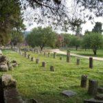 hotelionion ancient ilis